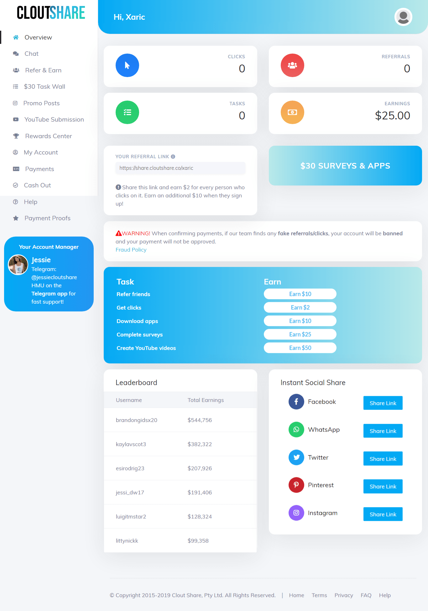 CloutShare Main Dashboard