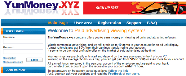 YunMoney.xyz Identical Scam